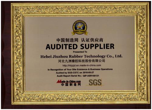 中国制造网SGS