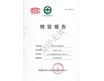 八级PVC 1400S 检验报告