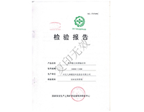 六级PVC 1000S 检验报告