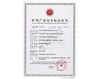 六级PVC 1000S 煤安证