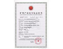 五级PVC 800S 煤安证